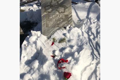Малахов добрался до могилы группы Дятлова