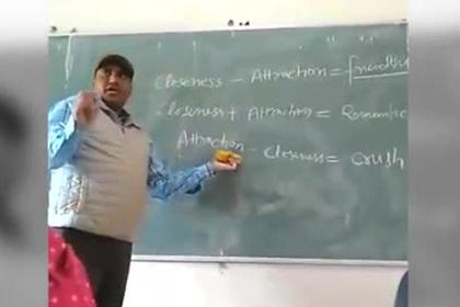 Математик преподал ученицам урок любви, прославился на весь мир и был уволен