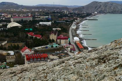 Крымские города исчезли из приложения на iPhone