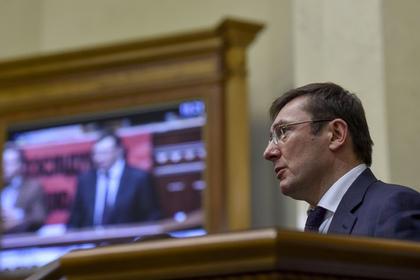 Генпрокурор Украины рассказал о списке «неприкасаемых» от посла США