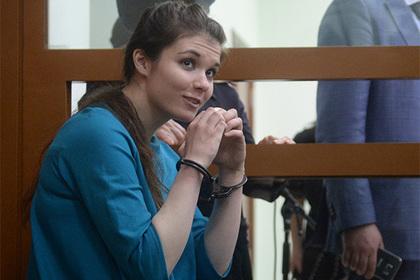 Ехавшая к жениху в ИГ студентка Караулова попросила выпустить ее на свободу