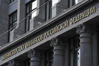 Россия решилась взять в долг на Западе