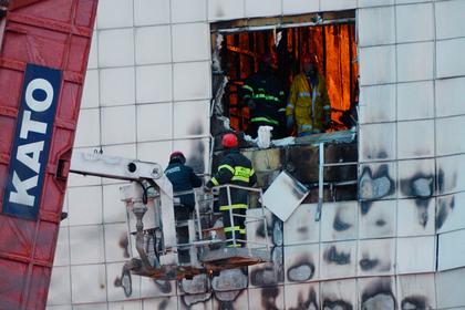 МЧС спустя год признало адекватными действия пожарных в «Зимней вишне»