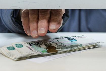 Россиянам дадут прибавку к пенсиям