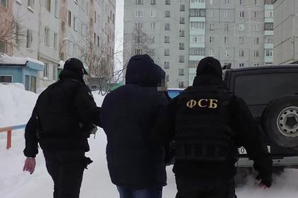 ФСБ задержала федерального судью в Москве