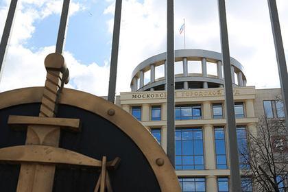 Мосгорсуд опроверг задержание федерального судьи