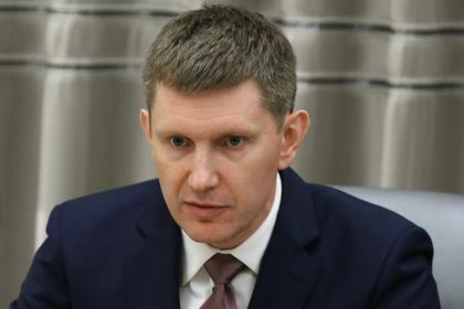 Корпорация МСП поддержит инвестиционные проекты Пермского края