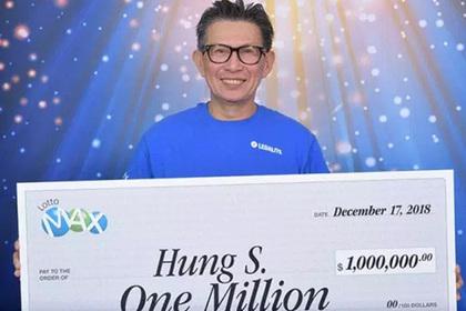 Мужчина скинулся с коллегами на лотерейный билет, выиграл миллион и пропал