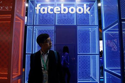 Facebook сознался в хранении миллионов паролей в открытом виде