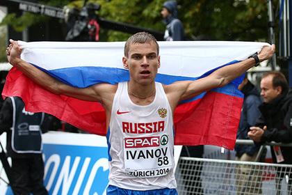 Российского легкоатлета лишили золота чемпионата мира за допинг