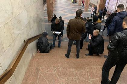 Украина обвинила российские спецслужбы в подготовке теракта в метро