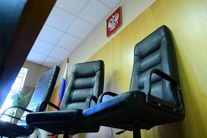 Российские судьи уволились после оправдания полицейских