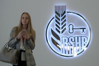 Россельхозбанк по итогам 2018 года получил прибыль в 1,5 миллиарда рублей