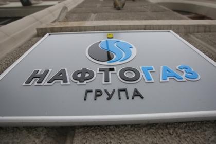 На Украине раскрыли цены на европейский газ