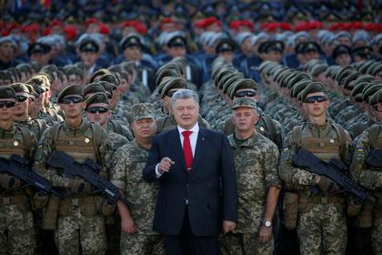 Киев учредит день памяти жертв «российско-украинской войны»