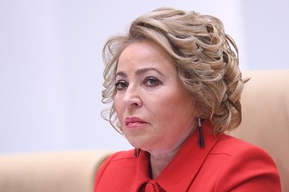 Матвиенко разрешила ругать власть в рамках приличия