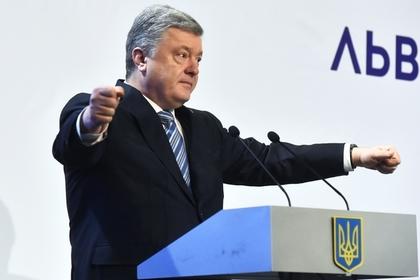 Порошенко порассуждал о «газовой игле» и не верящей слезам Москве
