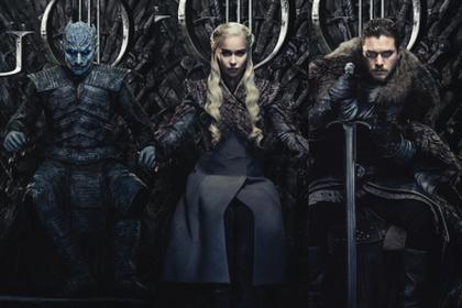 Спойлеры нового сезона «Игры престолов» возмутили пользователей сети