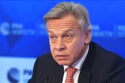 В Совфеде порассуждали о «дыме и тумане» в «российском деле» Мюллера