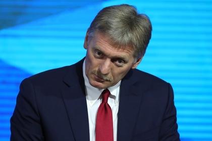 В Кремле ответили на оправдание НАТО бомбежки Югославии