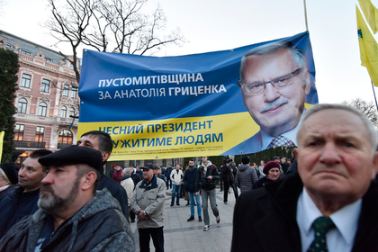 Россия решила не отправлять наблюдателей на выборы президента Украины