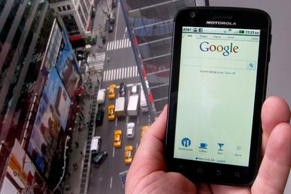 Тысячи людей по всему миру объединились ради освобождения из-под гнета Google
