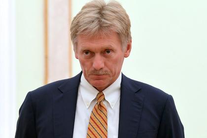 Кремль ответил на отказ Польши звать Россию на годовщину начала Второй мировой