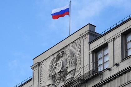 Судьбу российских губернаторов после отставки изучили