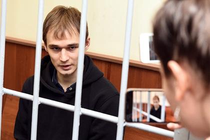 Пожаловавшегося на пытки аспиранта-анархиста из МГУ признали политзаключенным