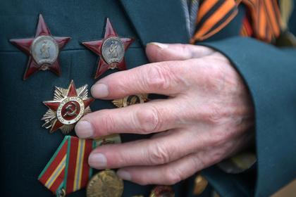 На Украине уравняли бандеровцев и воевавших против Третьего рейха