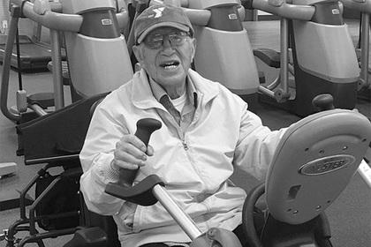 Самый старый американец каждый день ходил в спортзал и дожил до 111 лет