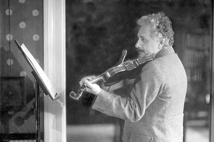 Обнаружены письма Эйнштейна о тяготах евреев при Третьем рейхе