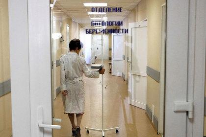 Стала известна судьба роддома со смеющимися над своей зарплатой медиками