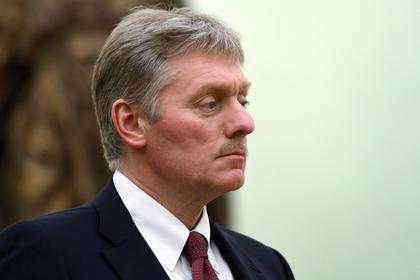 В Кремле прокомментировали задержание бывшего министра Абызова
