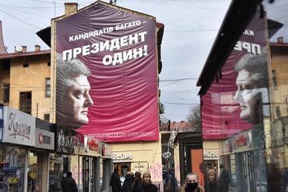 Порошенко назвал своего главного противника на выборах