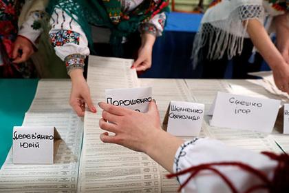 Объявлены окончательные результаты первого тура выборов президента Украины