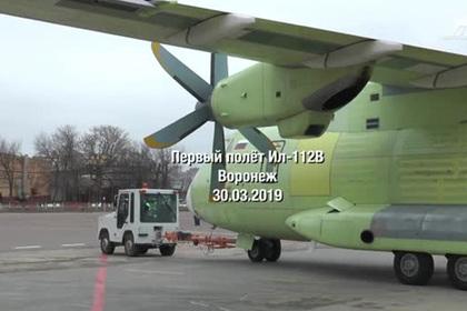 Появилось видео первого полета Ил-112В