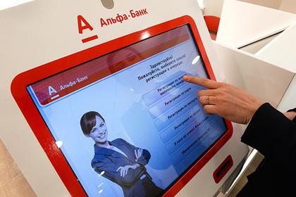 Кредитная карта мега оформить онлайн