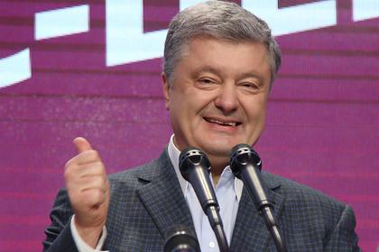 Украинские националисты поддержали Порошенко