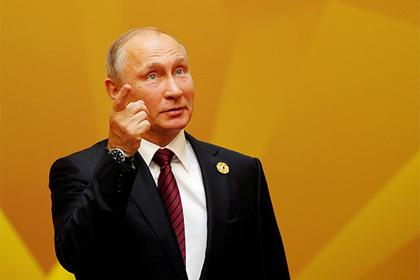 Раскрыто политическое кредо Путина