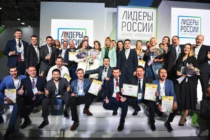 Наставники «Лидеров России» выбрали подопечных