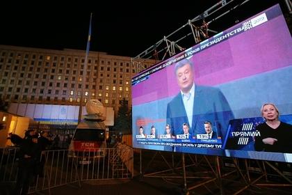 Порошенко назначил Зеленскому дату дебатов