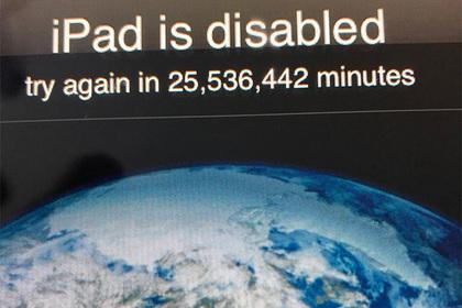Ребенок заблокировал iPad на полвека