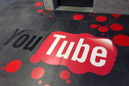 Объявлен закат «золотого века» YouTube