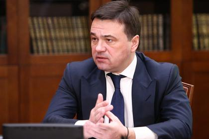 Воробьев сделал поручение по областному субботнику