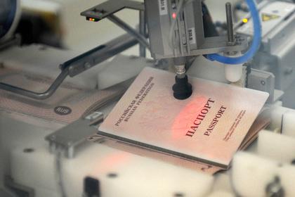 В России появятся генетические паспорта