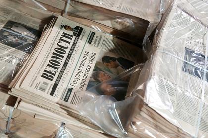 Газету «Ведомости» задумали продать