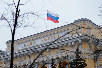 В России зафиксирован рекордный отток иностранных денег