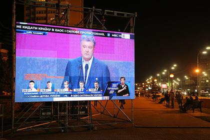 Украинцам пообещали маленького зверька вместо дебатов Порошенко и Зеленского