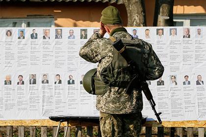 США рассказали о важности Украины